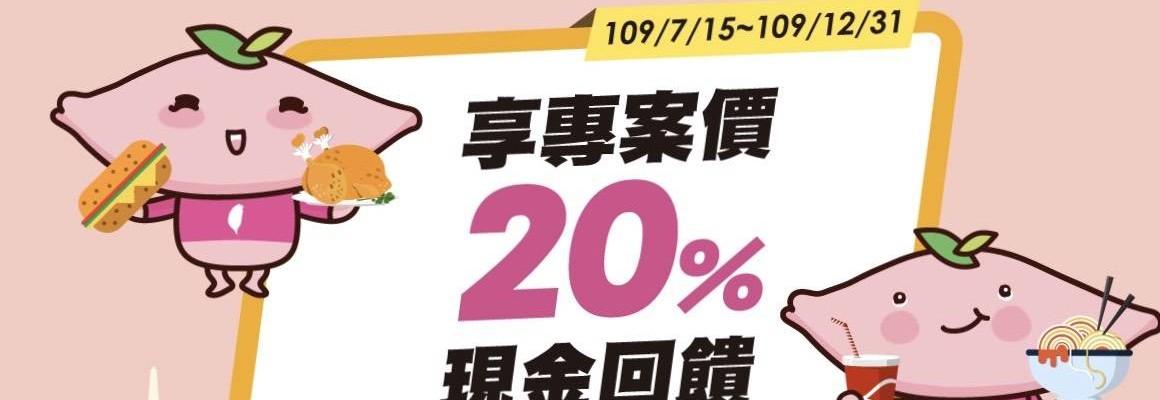 %e3%83%9e%e3%82%b9%e3%82%b3%e3%83%83%e3%83%88%ef%bc%8d%e3%83%8f%e3%83%8a%e3%83%93%e3%83%bc