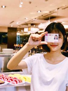 20210407 台北花園大酒店 饗聚廚房餐飲優惠活動 證件示意圖