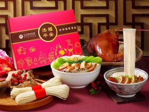 天成飯店集團 添福平安 豬腳麵線禮盒